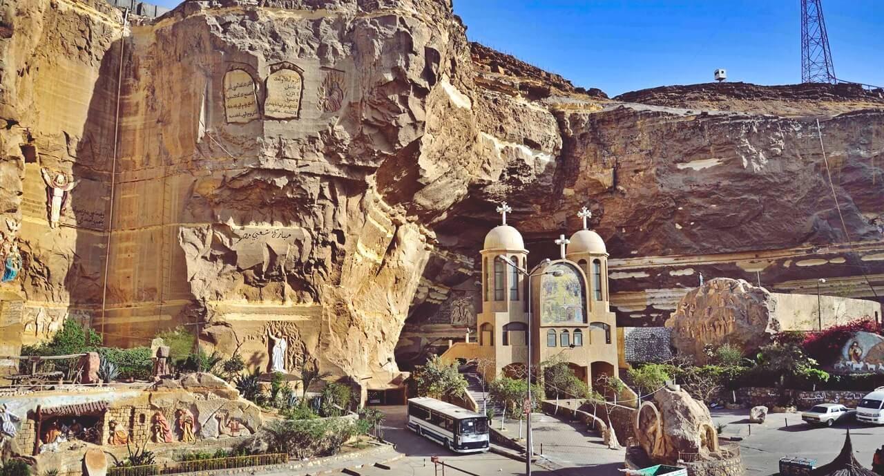 Gereja Sampah di Mesir