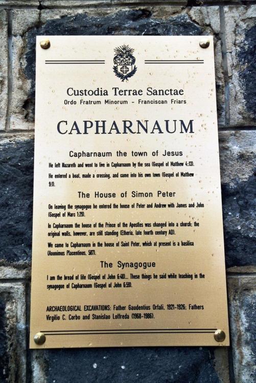 Kustodi Kapernaum