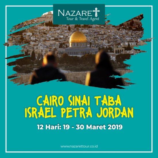 Paket Tour Holyland Maret 2019