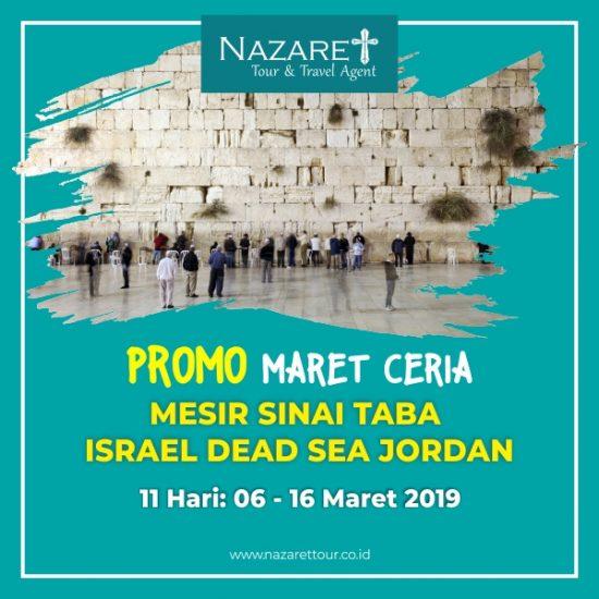 TOUR KE ISRAEL MARET 2019
