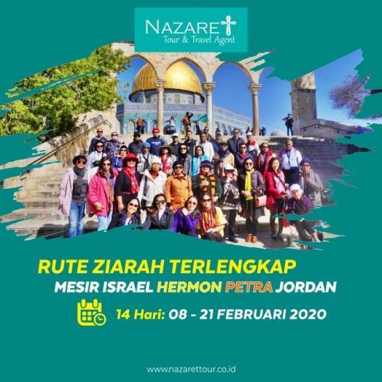 TOUR ISRAEL HERMON FEBRUARI 2020